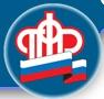 Рейтинги банка Восточный банк  текущее место по активам