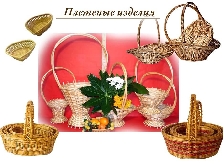 belous_pl_934