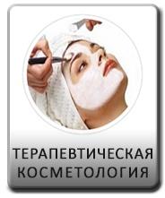 estetik_pic5_221