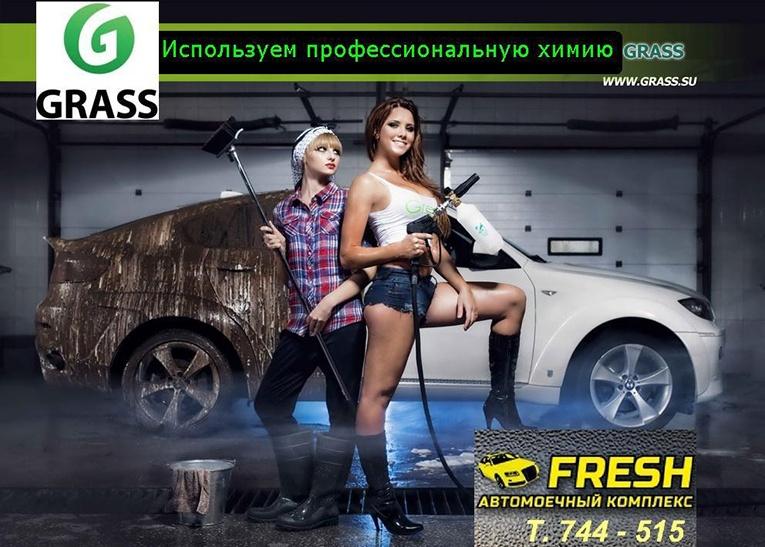 fresh_pic_1_765