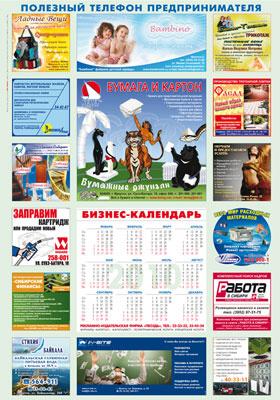 gorodskoi_2010_400