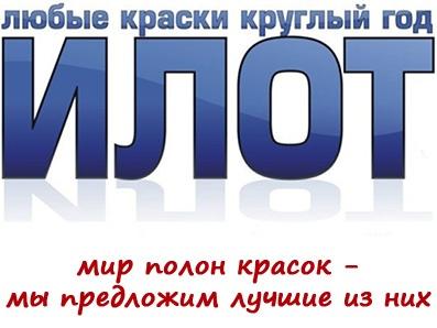 ilot_pic1_397