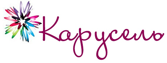 karusel_logo_567_01