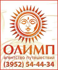 logo_228