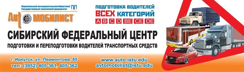logo_980