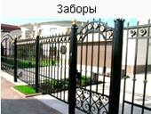 marena_pic11_170