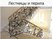 marena_pic14_170
