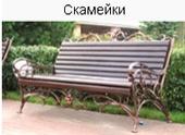 marena_pic15_170