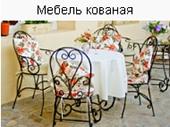 marena_pic16_170
