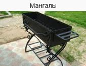 marena_pic22_170