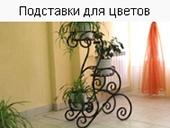 marena_pic24_170