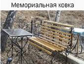 marena_pic25_170