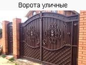 marena_pic9_170