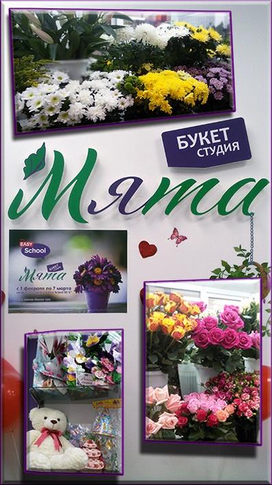 mjata_pic1_706_01