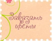 mjata_pic2_207