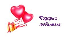mjata_pic3_3_241