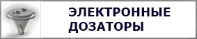mpo_pic2_5_283_01