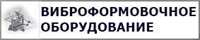 mpo_pic2_7_283