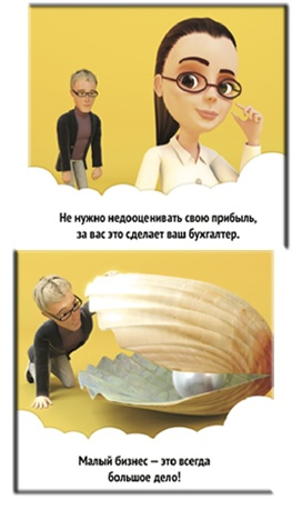 nuzhn_pic1_459