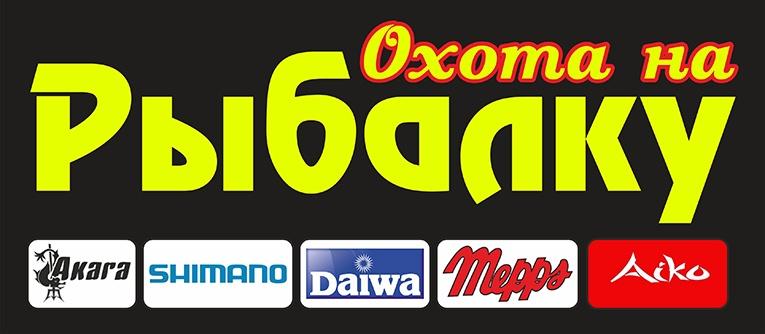 ohota_pic1_765