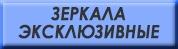 polka_pic2_3_178