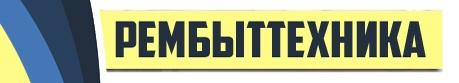 rbti_logo2_459