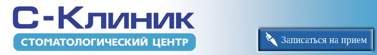 sklinic_pic1_765