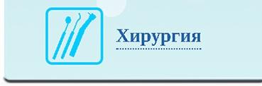 sklinic_pic3_2_369