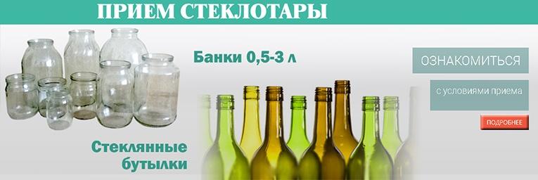 soroka_pic1_765