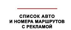 soroka_pic2_2_227