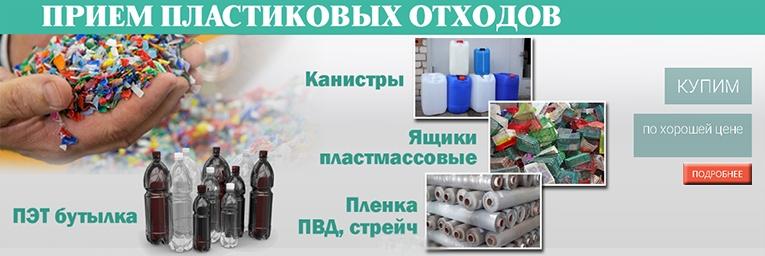 soroka_pic2_765