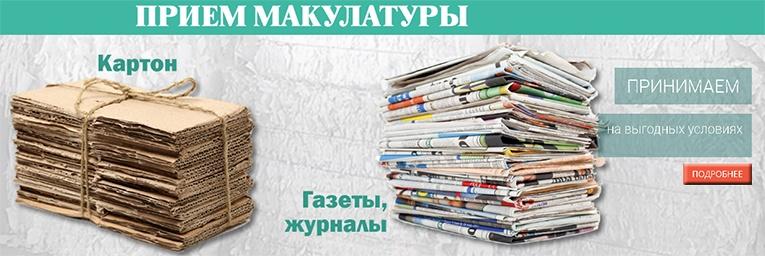 soroka_pic3_765_02