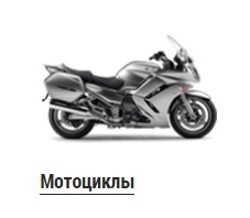 sotep_katalog_5_227_02