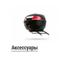 sotep_katalog_7_227_01