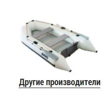 sotep_katalog_9_227_01