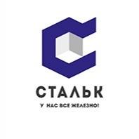 stalk_logo_199