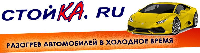stroyka_pic1_765