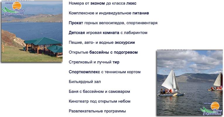 veter_pic2_765_01