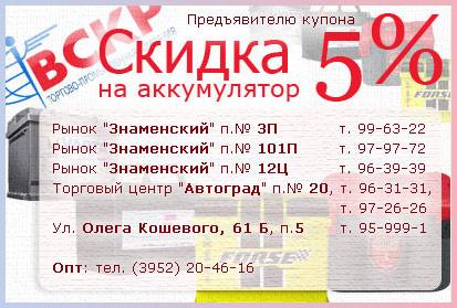 vskr_413